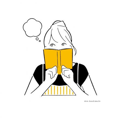 読書する女性イラスト